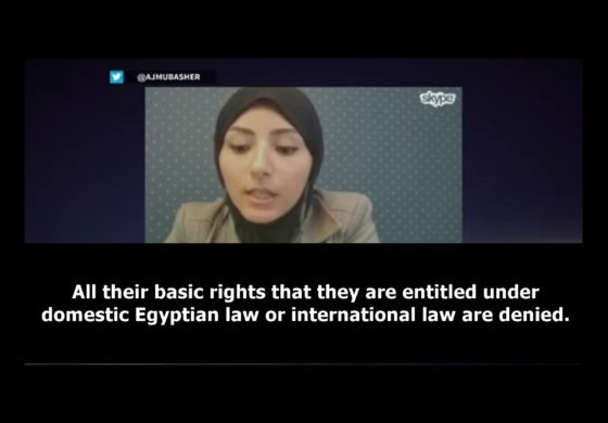 Aayah Aljazeera Interview September 15 2017
