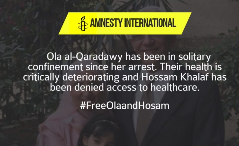 Amnesty International Issues Renewed Urgent Action for Ola and Hosam