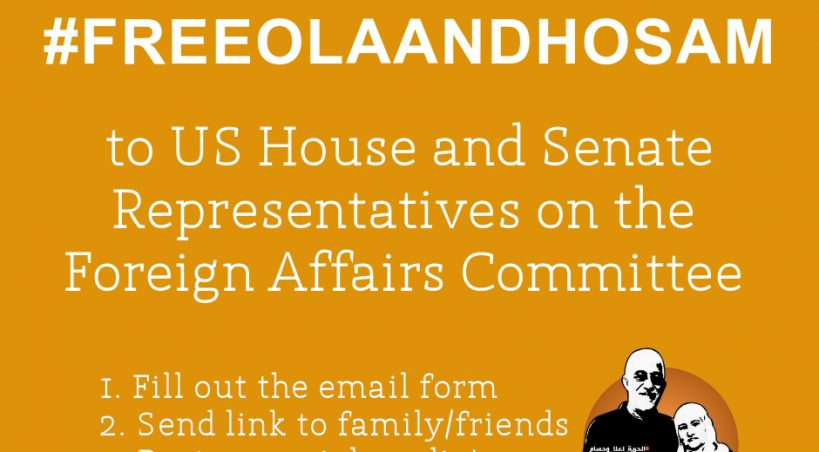 Campaign Update: Email campaign to the US House & Senate Representatives on the Foreign Affairs Committee