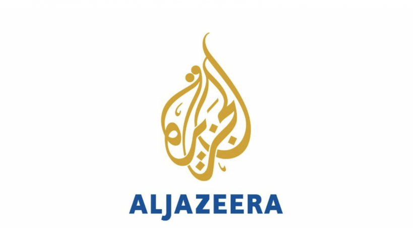 AlJazeera: Daughter of Islamic scholar al-Qaradawi remanded in Egypt again